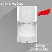 MODUN высокоскоростная Полностью Автоматическая Индукционная интеллектуальная сушилка для рук Горячая и холодная сушилка для рук для туалета