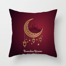 Fuwatacchi Ramadan Decoration Cushion Cover Leaf Feather Print Decor Pillow Case  Sofa Car Home Floral Mandala
