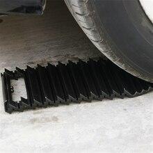 Автомобильная рельефная доска противоскользящая доска нескользящий коврик самоспасательная пластина самоуправляемое оборудование доска для катания на песке