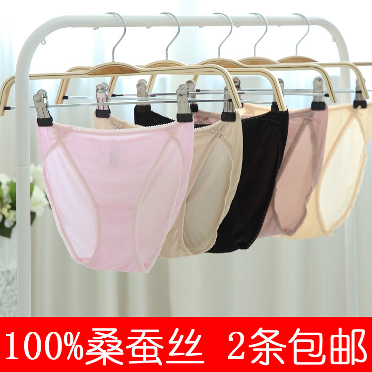 bb75c5c9d New arrival silk panties mulberry silk sexy comfortable plus size briefs  breathable female knitted panties