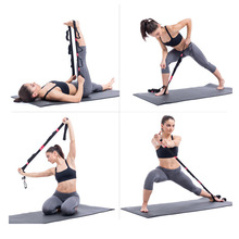 JUFIT Yoga Rope Fitness Resists Exercise