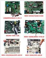 LSQWRF65M/A C.D.2.1   MDV D450 (16) ث/S 830.D   DCINV FAN 15A   MDV 560W/DSN1 910I.D   MDV 250 (260) ث/DPS 820.D   MDV 260W/DPS 820.D على