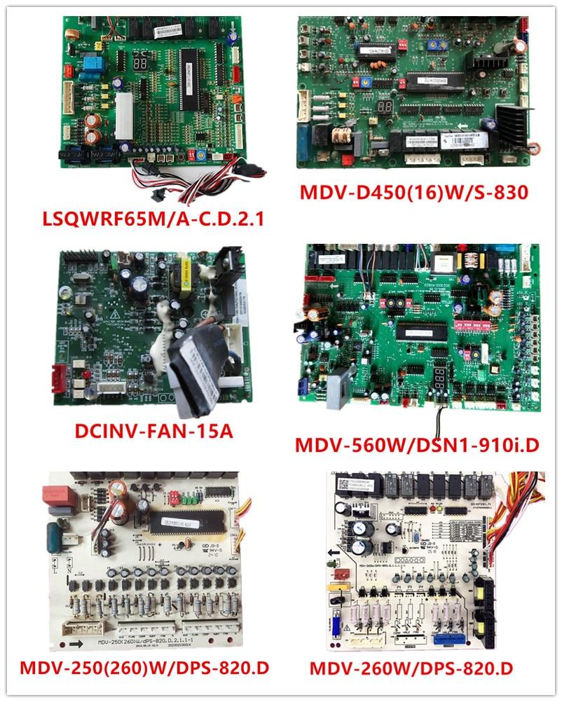 LSQWRF65M/A-C.D.2.1  MDV-D450(16)W/S-830.D  DCINV-FAN-15A  MDV-560W/DSN1-910I.D  MDV-250(260)W/DPS-820.D  MDV-260W/DPS-820.D