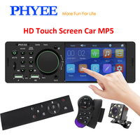 Touch Screen Car Radio 1 Din 4.1 Inch Audio Video MP5 Player TF USB Fast Charging ISO Remote Multicolor Lighting Head Unit 7805T