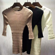 Summer Spring Vogue new arrive female knitting blouse with gold button on shoulder women sweater black Free Shipping