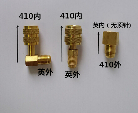 R410A full set of brass adapter imperial 1/4 to 5/16 R410 A/C parts tropical leaf padded one piece swimsuit