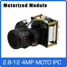 """IP Camera 4MP 2.8 12mm Motorized Zoom & Auto Focal LENS 1/3"""" CMOS OV4689+Hi3516D CCTV IPC module board with LAN cable"""