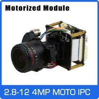 IP Camera 4MP 2.8 12mm Motorized Zoom & Auto Focal LENS 1/3 CMOS OV4689+Hi3516D CCTV IPC module board with LAN cable