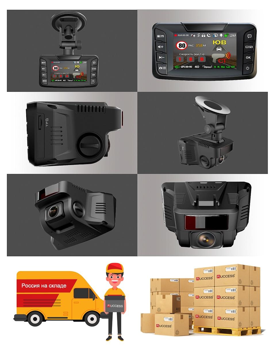 Ruccess Radar Detectors 3 in 1 DVR Radar Detector GPS Anti Radar for Car Full HD 1296P Car Camera 1080P Video Recorder Auto 1 (9)