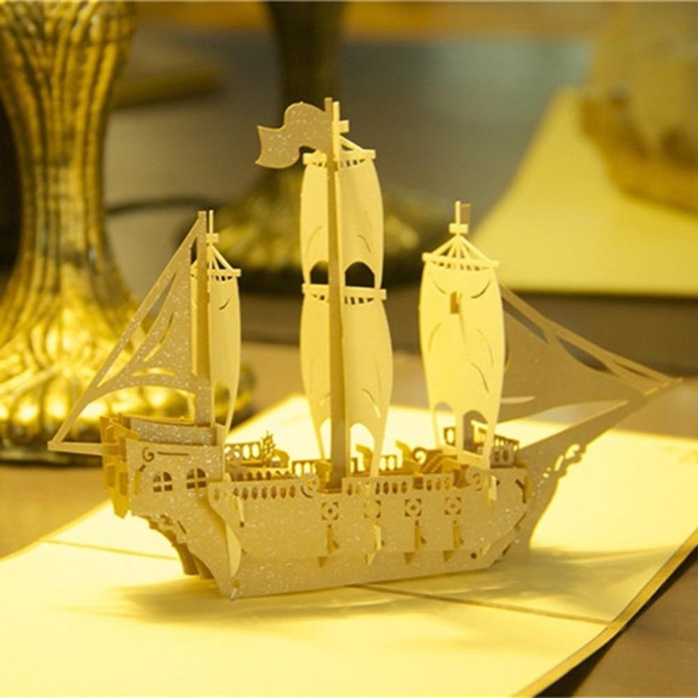 Открытки 3д корабль, транспортной