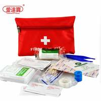 Free Shipping Waterproof Mini Outdoor Travel Mini Car First Aid Kit Home Small Medical Box Emergency