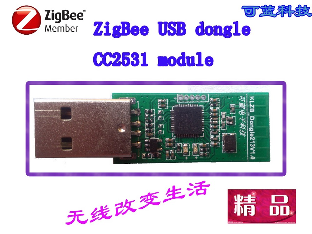 ZigBee CC2531 USB / dongle protocol analysis / serial port / capture / wireless keyboard and mouse usb serial rs485 rs232 zigbee cc2530 pa remote wireless module