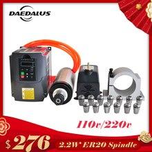 CNC шпинделя 2.2KW 220 V с водяным охлаждением шпинделя маршрутизатор + 2.2kw преобразователя 80 мм зажим 75 w Водяной насос 5 м трубы 13 шт ER20 цанговый