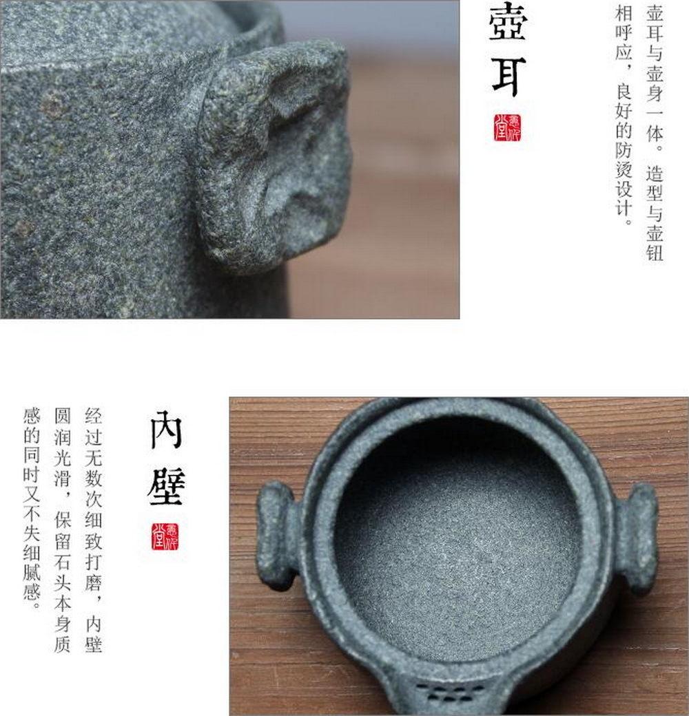 Чай Gongfu из гранодиорита ручной работы, гайвань с фильтром заварочный чайник 150 мл - 5