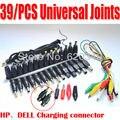 39 en 1 Unidades Nueva Universal AC DC Jack Cargador de Alimentación adaptador de Conector de Enchufe en uso común una variedad de marca de portátiles