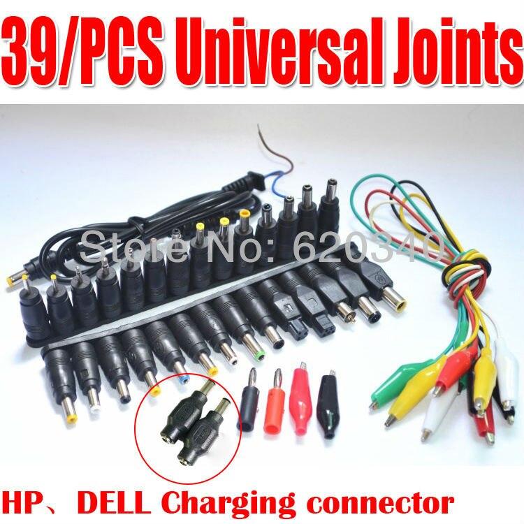39 in 1 Set Neue Universal AC DC Jack Ladegerät Netzteil Adapter Stecker Stecker werden in gemeinsame verwenden eine vielzahl von notebook marke