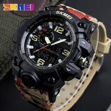 Military Watch Men Sport Army Mens Watches Top Brand Luxury Clock Digital Quartz Waterproof Relogio Masculino Camouflage Watches