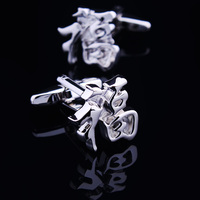 Live Chinesischen stil manschettenknöpfe französisch nagelhülse metall manschettenknopf freies verschiffen