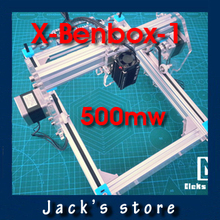 Kit de montaje, X-Benbox-1, 500 mw DIY máquina de grabado láser, 0.5 W diy máquina de marcado, diy máquina de grabado láser, juguetes avanzados