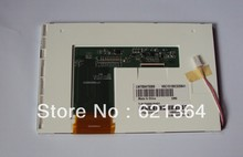 LW700AT9309   professional  lcd screen sales  for industrial screen