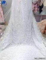 Красивая Белая африканская кружевная ткань 3d африканская кружевная Свадебная 3d нашитые кружевные цветы кружевная ткань материалы 5 ярдов/п