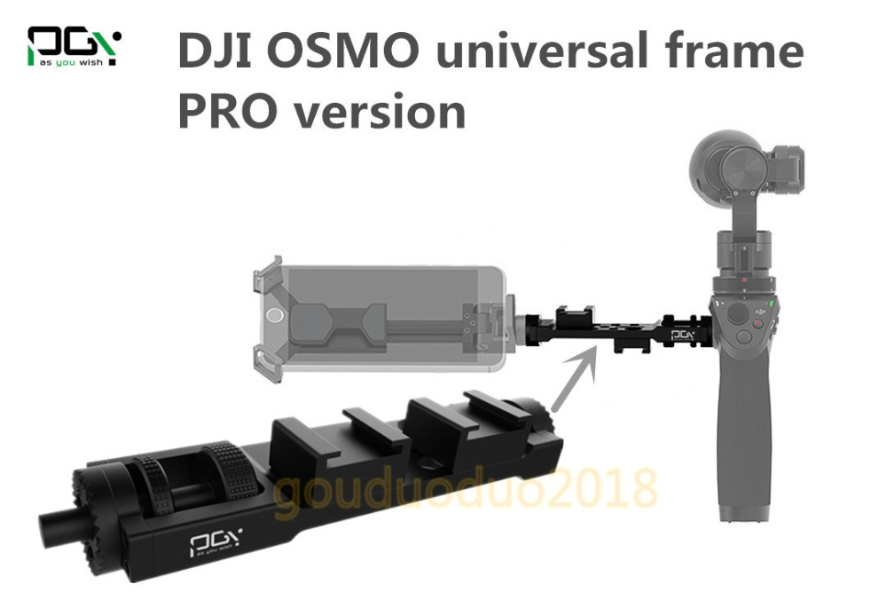 DJI OSMO universal frame PRO version & DJI OSMO accessories