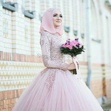 Oumeiya OW300 Pink Tulle Beaded Lace Appliqued High Neck Long Sleeve Hijab Muslim Wedding Gown 2015