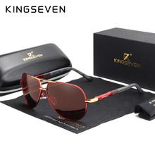 KINGSEVEN Marke Männer der Aluminium Magnesium Sonnenbrille Polarisierte UV400 Sonnenbrille oculos Männlichen Brillen Sonnenbrillen Für Männer N725 cheap Pilot MIRROR Anti-reflektierende Erwachsene Polycarbonat 52mm 65mm N725F4
