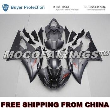 GLOSS GREY Fairings For Yamaha YZF600 R6 Year 08-14 2008 2009 2010 2012 2013 2014 ABS Motorcycle Fairing Kit Bodywork Cowling
