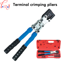 Big sale Handle telescopic terminal crimping pliers FS35K manual operation large open crimp terminal pincers tools