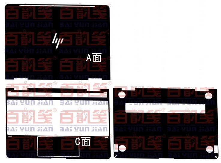 Carbon Fiber Skin Cover Guard For 2016 HP X360 Spectre 13 W013DX W023dx W011TU W010CA W005na W014DX W053nr W030ca W012tu 13.3