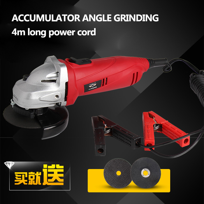 12V Accumulator Charging Angle Grinder Tool with 4m long power cord12V Accumulator Charging Angle Grinder Tool with 4m long power cord