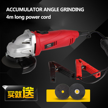 12V Accumulator Charging Angle Grinder Tool with 4m long power cord