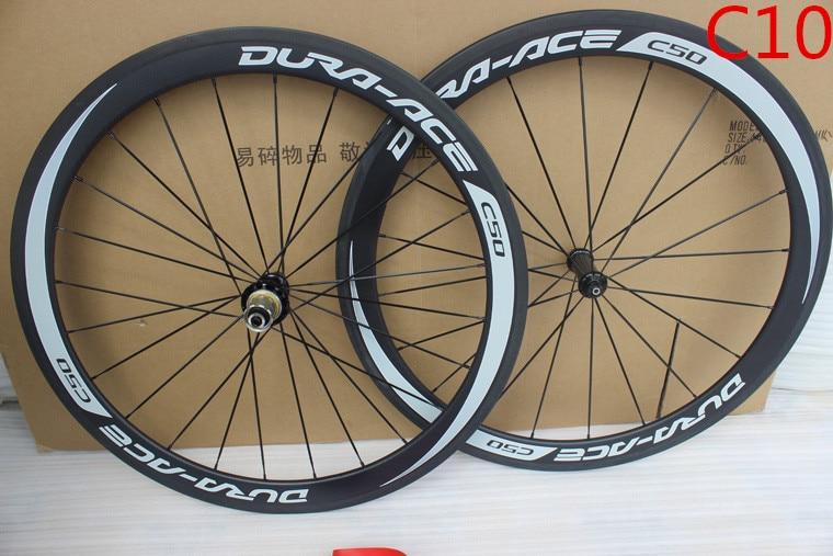 carbon road bike wheels (10)_
