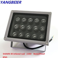 YBR 15Pcs IR Illuminator Wide Angle 90 Degree Cctv Fill Light IR Infrared Light Night Vision 940MN For Security IP Camera