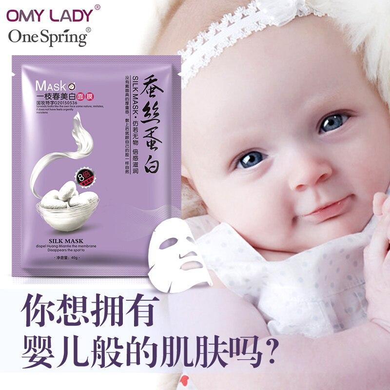 Spring Skin Care: Aliexpress.com : Buy OMY LADY ONE SPRING Skin Care Face
