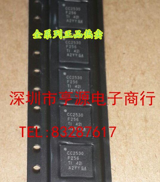 Цена CC2530F256RHAR
