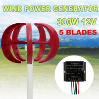 Lantern Type 5 Blade Vertical Axles 300W 12V Power Generator Wind Turbine Generator Durable Home Improvement Parts