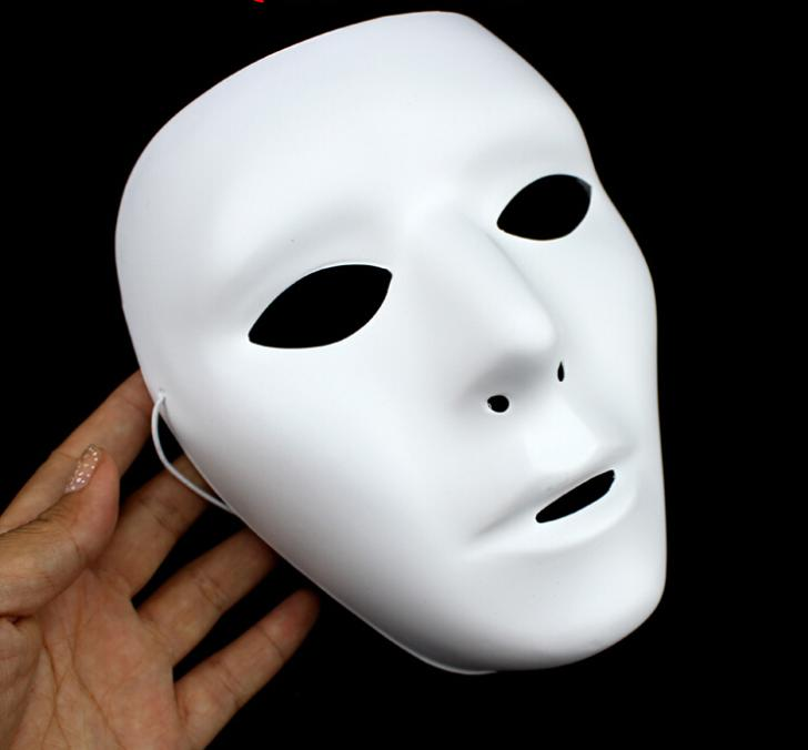 GOOD Men 's, women's Masquerade Horror Scary party mask Halloween ...