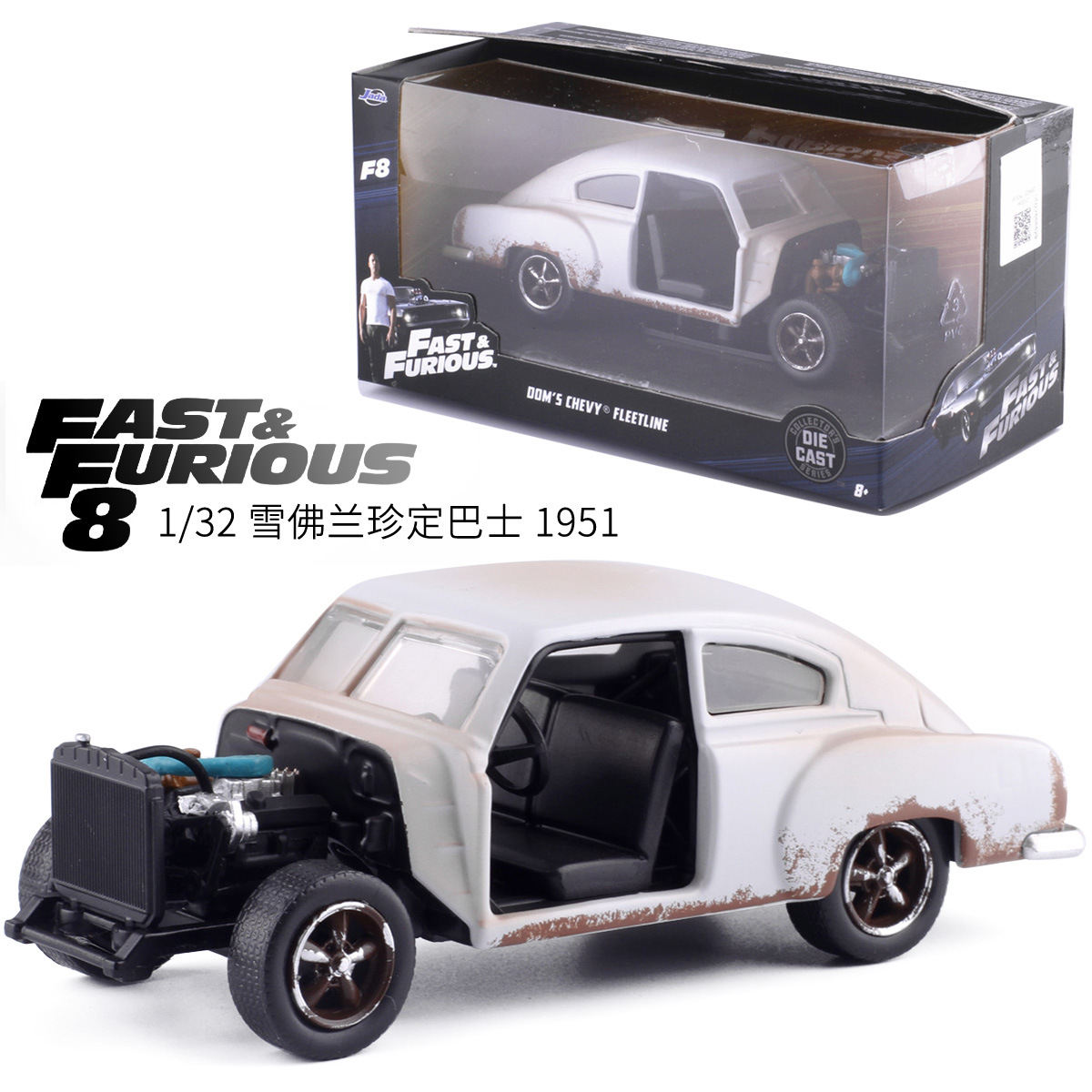 1 32 jada fast furious alloy car chevy fleetline 1951 bus metal diecasts classical model toy collection toys for children gift in diecasts toy vehicles  [ 1200 x 1200 Pixel ]