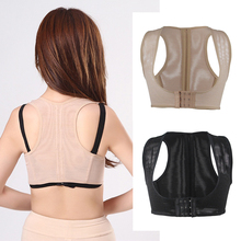 Chest Brace Back Support Bandage Corset Shoulder Band Breast Lift Up Bra Body Shaper Strap Posture Corrector Fo