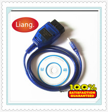 Free shipping Best Quality VAG 409 USB 409.1 usb kkl interface VAG 409 KKL USB obd Diagnostic Interface