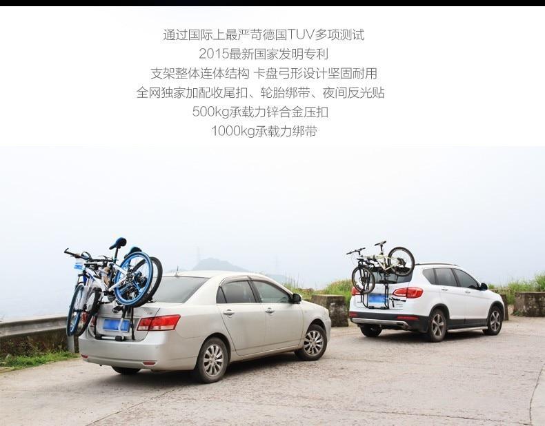 4 bike rack for car 20160325_154055_013