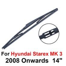 задний стеклоочиститель hyundai starex
