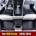 Car Floor Mats for KIA Forte 2010-2015 years XPE+Leather Anti-slip car carpets Front & Rear Liner Auto Waterproof mat 4 color