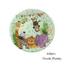 Jungle Animal Theme Tableware Set Safari Disposable Plates/Cups/Napkins Tropical Birthday Party Decor