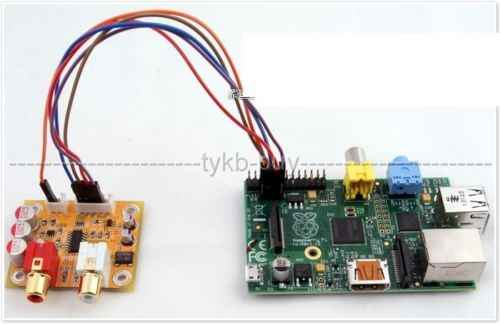 Audiophonics DAC Sabre ES9023 I2S vers Analogique 24bit/192KHZ for Raspberry PI board