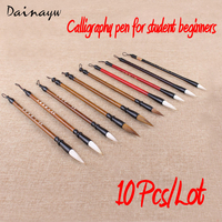10Pcs Lot Painting Brush Set Hook Line Pen Traditional Chinese Calligraphy Painting Tool Weasel Hair Watercolor