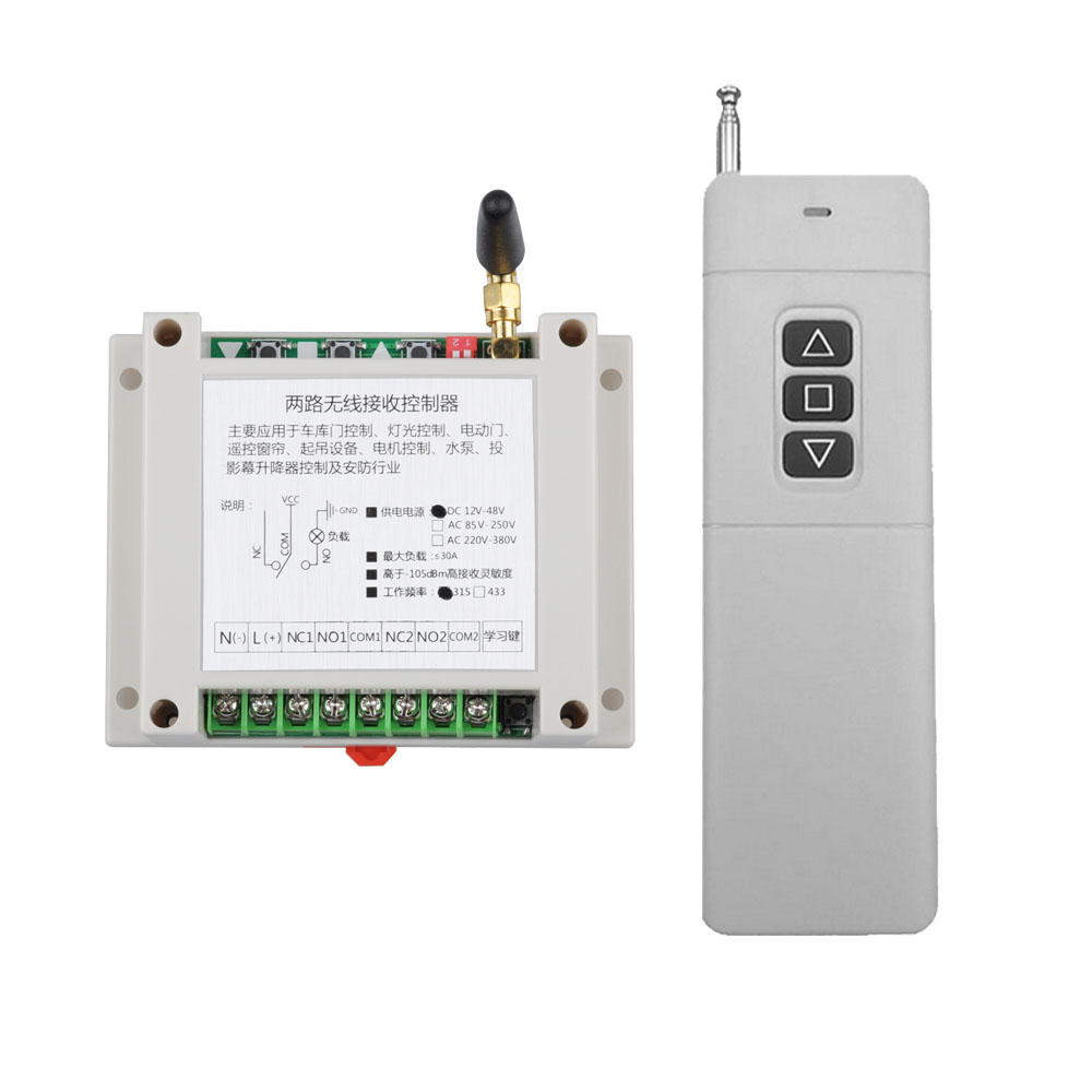 DC12V 24V 48V 30A 2 Channel Wireless Remote Control Lighting Switch System For LED Lamp Motor Waterpump Industrial Control 433MDC12V 24V 48V 30A 2 Channel Wireless Remote Control Lighting Switch System For LED Lamp Motor Waterpump Industrial Control 433M