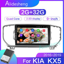 2G + 32G 2.5D 2Din Android 8.1 Mobil Dvd Multimedia Player GPS untuk Kia Sportage 4 2016 2017 2018 2019 KX5 Navigatio Wifi Bt(China)
